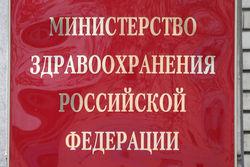 Минздрав России: что изменит новый закон о донорстве