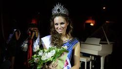 Титул «Мисс Москва-2013» завоевала студентка МГУ Дарья Ульянова