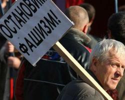 На антифашистский митинг в Киеве пришло 10 тыс. человек