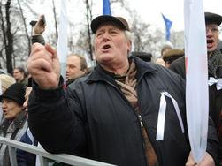 85 активистов, выступивших на Красной площади, отпущены из полиции