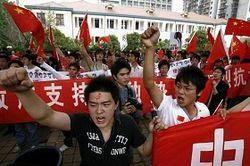 демонстрация в Китае