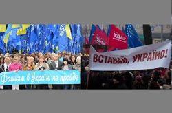 Милиция о численности митингов в Киеве: 43000 и 6500 участников