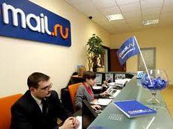 Mail.Ru Group: Одноклассники расширили праздники СНГ. Курс акций компании растет