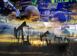 МЭР не видит угроз для бюджета в связи с падением цен на нефть