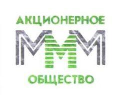 Жесткий ответ на МММ-2011 в Тюмени: россиян не перестают обманывать