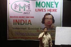 Российских организаторов МММ в Индии могут отпустить под залог