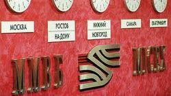 Биржи России проводят торги вторника в плюсе