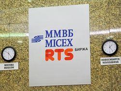 Рынок ММВБ-РТС в «зеленой зоне»