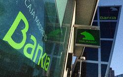 Мнение эксперта: национализация Bankia SA шокирует