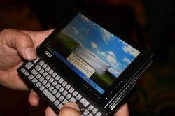 мобильный трейдинг