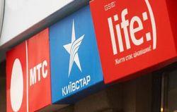 Кто честнее: МТС-Украина, Киевстар и Астелит по-разному изменили тарифы в 2013 г