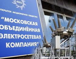 МОЭСК в режиме повышенной готовности, на Москву идет жара