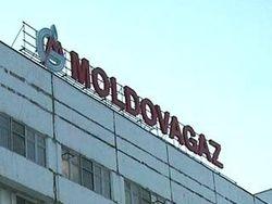 Молдовагаз