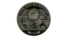 монеты к ХХХ летней Олимпиаде