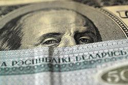 Средняя зарплата в Минске в июле составила 758 долларов. И это плохо