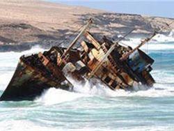 Спасли украинского моряка с затонувшего судна