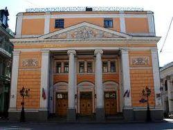 Здание Московской биржи