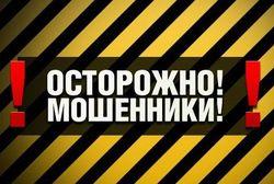 Назван ТОП мошенников на «Дом-2»