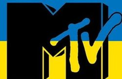 MTV в Украине