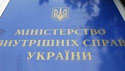 МВД: дело Мазурка не закрыто, кроме «Каравана» есть другие эпизоды