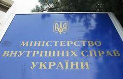 МВД Украины о видео с киллерами мэра Симеиза Кирилла Костенко