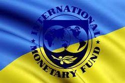 Так кто врет по поводу переноса визита в Киев – МВФ или Азаров?
