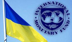МВФ требует от Украины роста цен на газ и не повышать зарплату в госсекторе