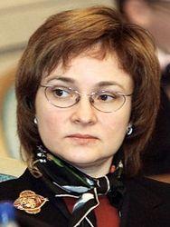 Эльвира Набибулина