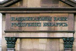 Как в банках Беларуси появились китайские юани