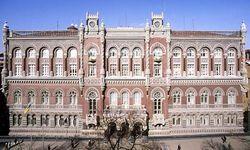 Нацбанк Украины сообщил о ликвидации 22 банков в 2012 году