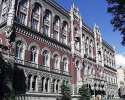 Украинский Нацбанк пообещал контролировать курс гривны и отражать атаки на неё