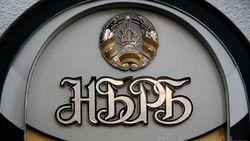Переход на ЕРИП: договора нужно расторгать банкам Беларуси по требованию Нацбанка