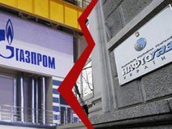Украина практически приостановила покупку российского газа – министр