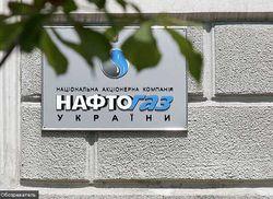 О первых поставках европейского газа отчитался «Нафтогаз Украины»