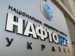 Госкомпания Нафтогаз Украины в 2012 г. получила чистый убыток в размере 10,271 млрд. гривен