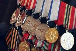 Советские боевые награды