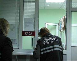 В Лисичанске дерзко ограблен ювелирный бутик. ТОП ограблений