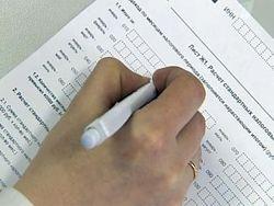 В Украине с 1 января вводят налог на членские взносы