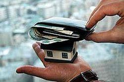 Нардеп-регионал предлагает ввести еще один налог на недвижимость