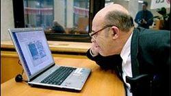 налог через интернет