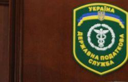 В Украине могут понизить ставку НДС до 9 процентов