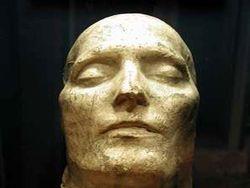 Посмертная маска Наполеона Бонапарта продана за 265 тысяч долларов