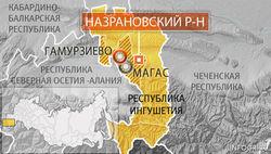 В Назрани уничтожили заместителя Доку Умарова