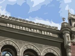 НБУ думает над санкциями в отношении банков-подстрекателей