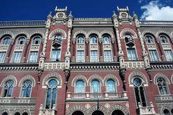 Валютный курс украины