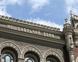 Нацбанк Украины распродает резервы и вовсю печатает гривну – нардеп