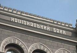 У WebMoney до сих пор нет регистрации в украинской системе е-денег