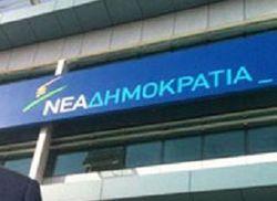 В Греции обстреляли «Новую демократию». ТОП атак на правительство
