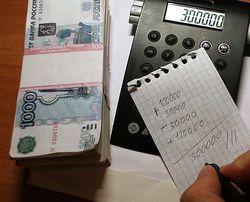 Единый налог на недвижимость в Москве привяжут к ее кадастровой стоимости