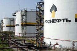 Дадут ли Роснефти компенсацию за допуск частников?